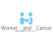 worker and cancer